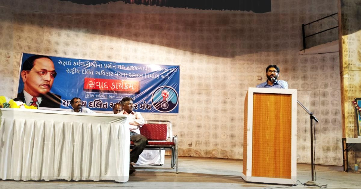 http://www.meranews.in/backend/main_imgs/1(5)_mevani-to-spearhead-agitation-of-manual-scavengers-in-gujarat-announces-a-16-member-team-to-coordinate-strike_0.jpg