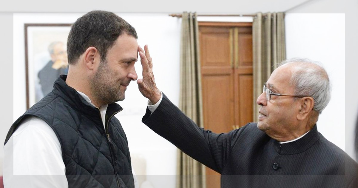 Rahul Gandhi and Pranab Mukherjee