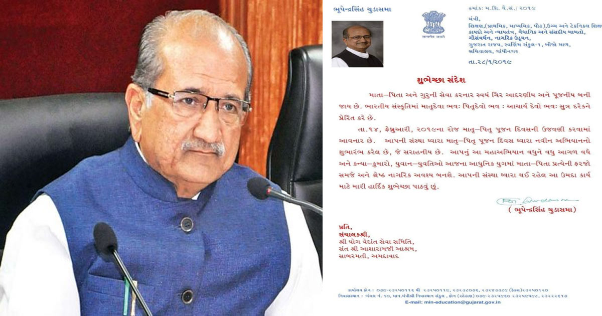 http://www.meranews.in/backend/main_imgs/Chudasama_gujarat-education-minister-chudasama-letter-to-rape-accused-asaram-bapu-organisation-sparks-controversy_0.jpg