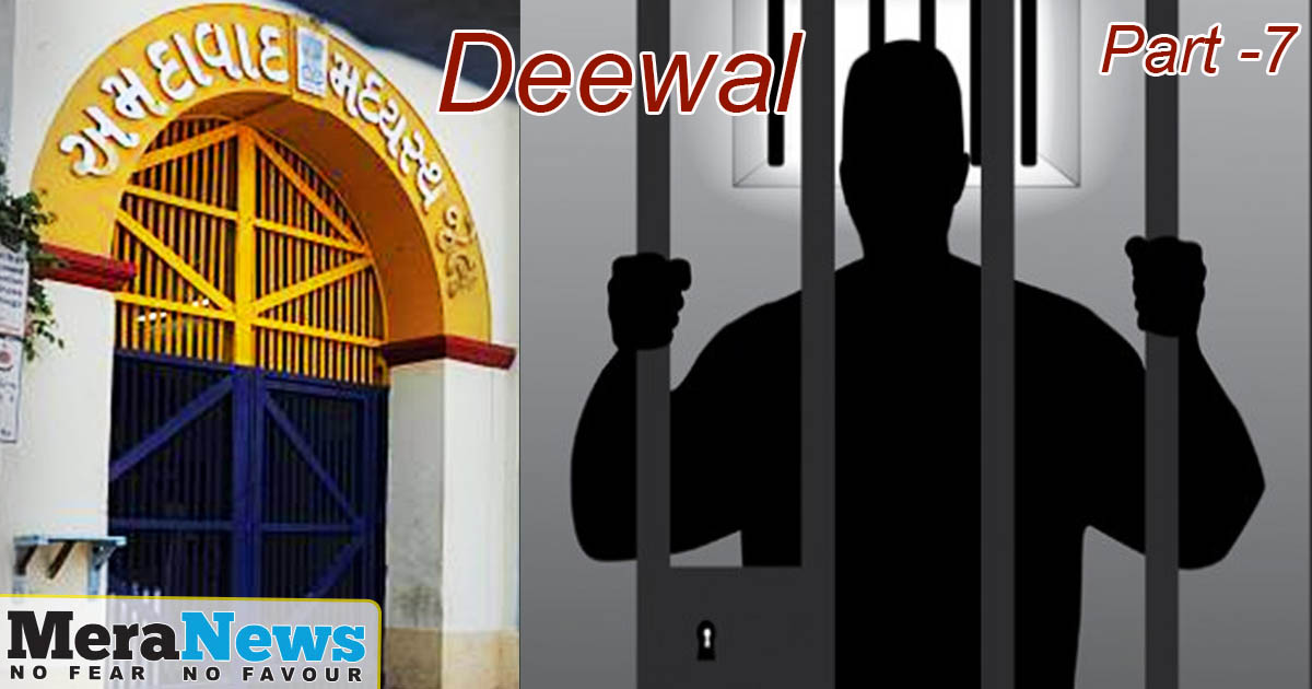 http://www.meranews.in/backend/main_imgs/Deewal-english_deewal-the-story-of-the-sabarmati-jailbreak-attempt-part7_0.jpg