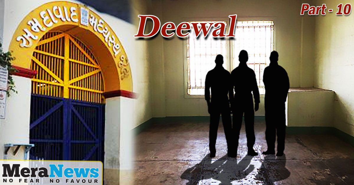 http://www.meranews.in/backend/main_imgs/ENGLISH-part-10_deewal-the-story-of-the-sabarmati-jailbreak-attempt-part10_0.jpg