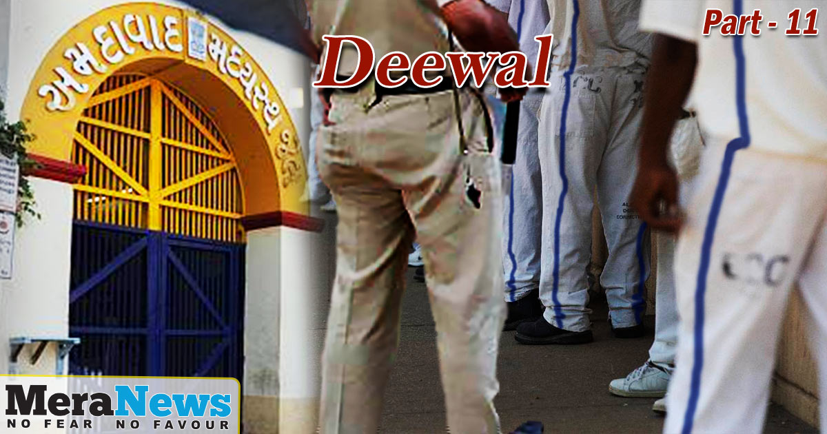 http://www.meranews.in/backend/main_imgs/ENGLISH-part-11_deewal-the-story-of-the-sabarmati-jailbreak-attempt-part11_0.jpg