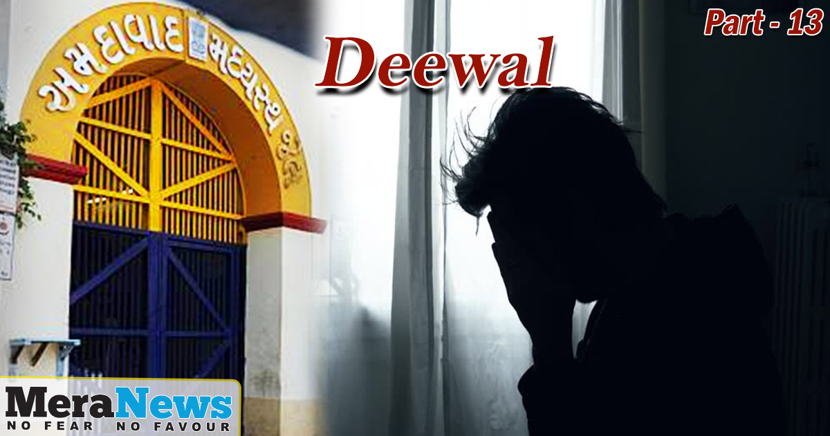 http://www.meranews.in/backend/main_imgs/ENGLISH-part-13_deewal-the-story-of-the-sabarmati-jailbreak-attempt-part13_0.jpg