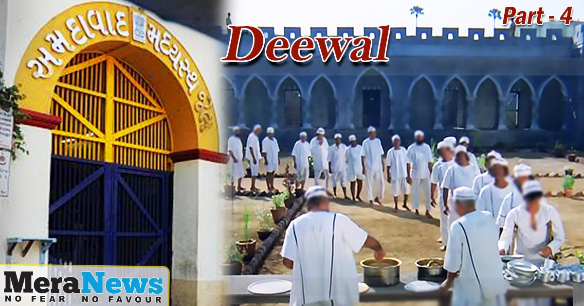 http://www.meranews.in/backend/main_imgs/ENGLISH-part-4_deewal-the-story-of-the-sabarmati-jailbreak-attempt-part4_0.jpg