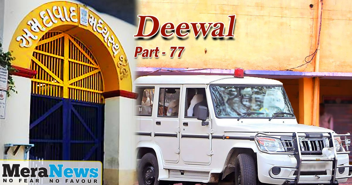 http://www.meranews.in/backend/main_imgs/ENGLISH-part-77_deewal-part-77-jail-superintendent-vasava-rushed-out-of-hi_0.jpg