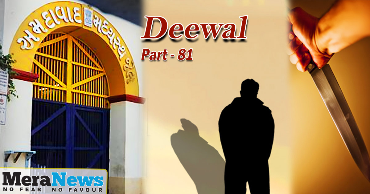 http://www.meranews.in/backend/main_imgs/ENGLISH-part-81_deewal-part-81-i-wished-to-kill-you-first-thing-coming-out-of-prison_0.jpg