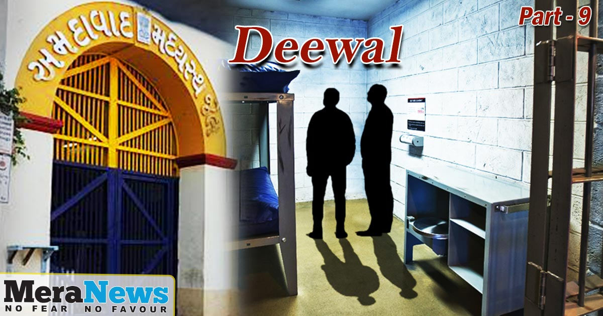 http://www.meranews.in/backend/main_imgs/ENGLISH-part-9_deewal-the-story-of-the-sabarmati-jailbreak-attempt-part9_0.jpg