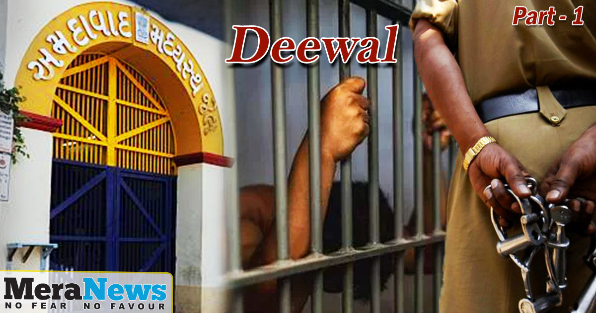http://www.meranews.in/backend/main_imgs/ENGLISHpart-1_deewal-the-story-of-the-sabarmati-jailbreak-part1_0.jpg
