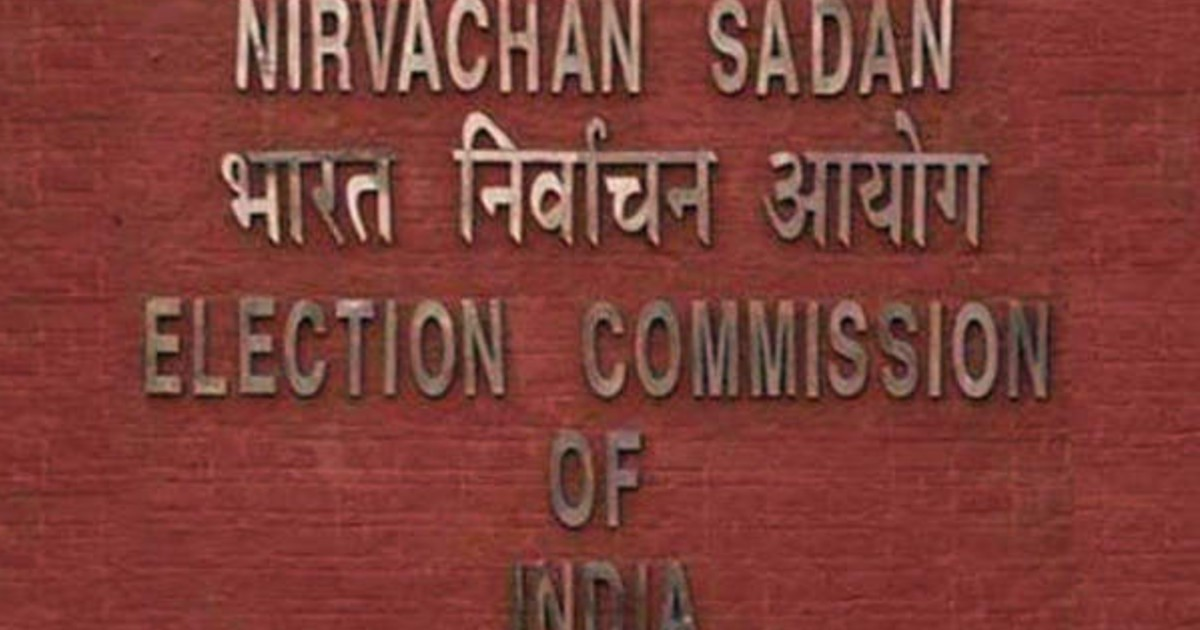 http://www.meranews.in/backend/main_imgs/ElectionCommision_bye-elections-to-the-council-of-states-from-uttar-pradesh-and-kerala_0.jpg?58