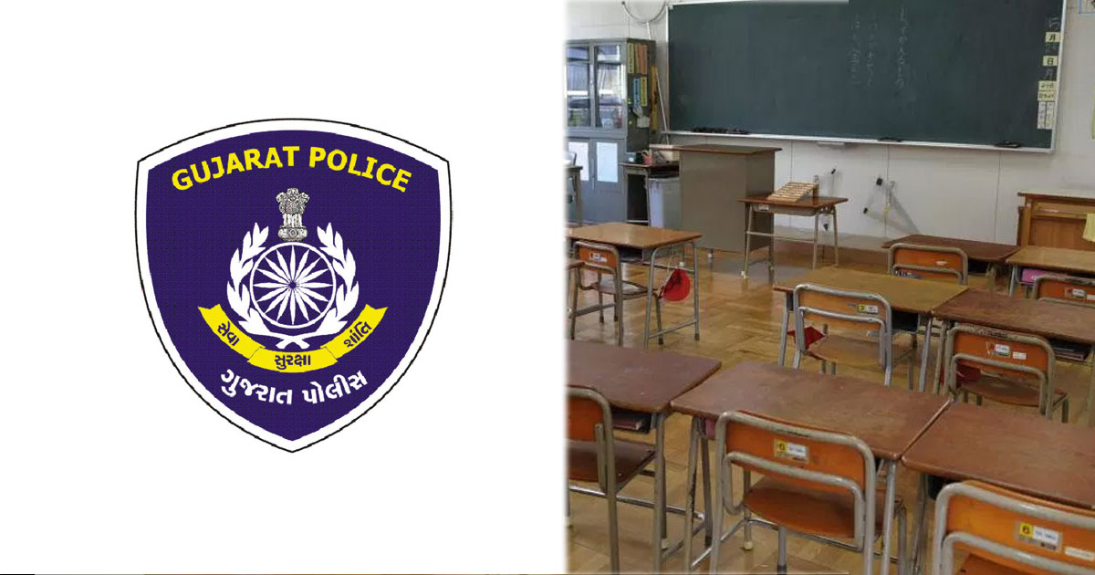 http://www.meranews.in/backend/main_imgs/GujaratPolice_lrd-paper-leaks-fresh-exams-to-be-conducted-on-january-6_0.jpg