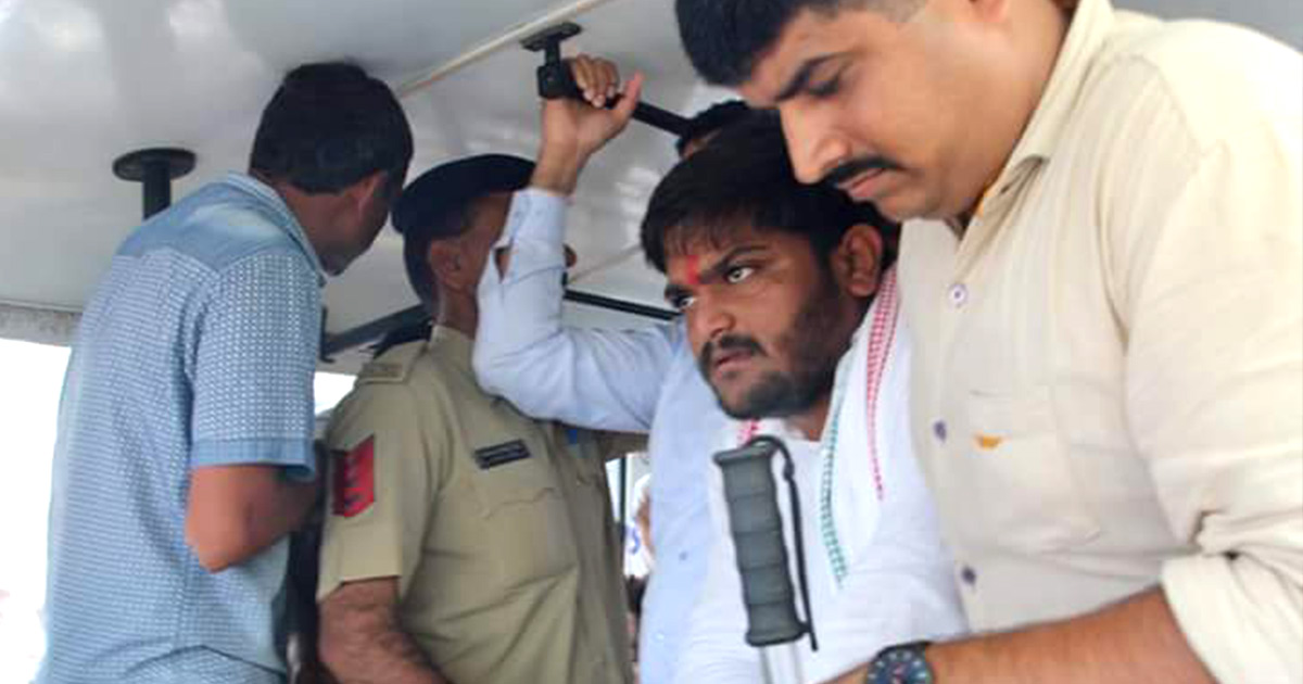 Hardik Patel detention