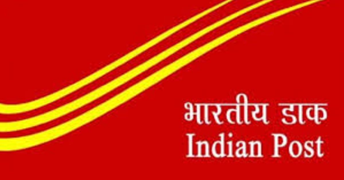 http://www.meranews.in/backend/main_imgs/IndianPost_department-of-posts-extends-all-small-savings-schemes-upto-branch-post-office_0.jpg?93