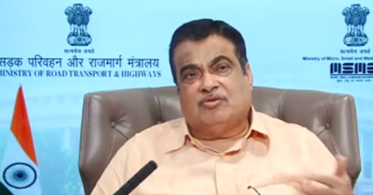 http://www.meranews.in/backend/main_imgs/NitinGadakari1_gadkari-emphasises-upon-improving-msme-footprint-in-115-aspirational_0.jpg?96