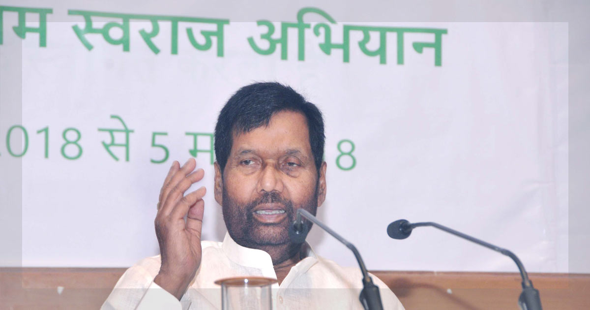 http://www.meranews.in/backend/main_imgs/Paswan_government-is-committed-to-helping-sugar-industry-ram-vilas-paswan_0.jpg