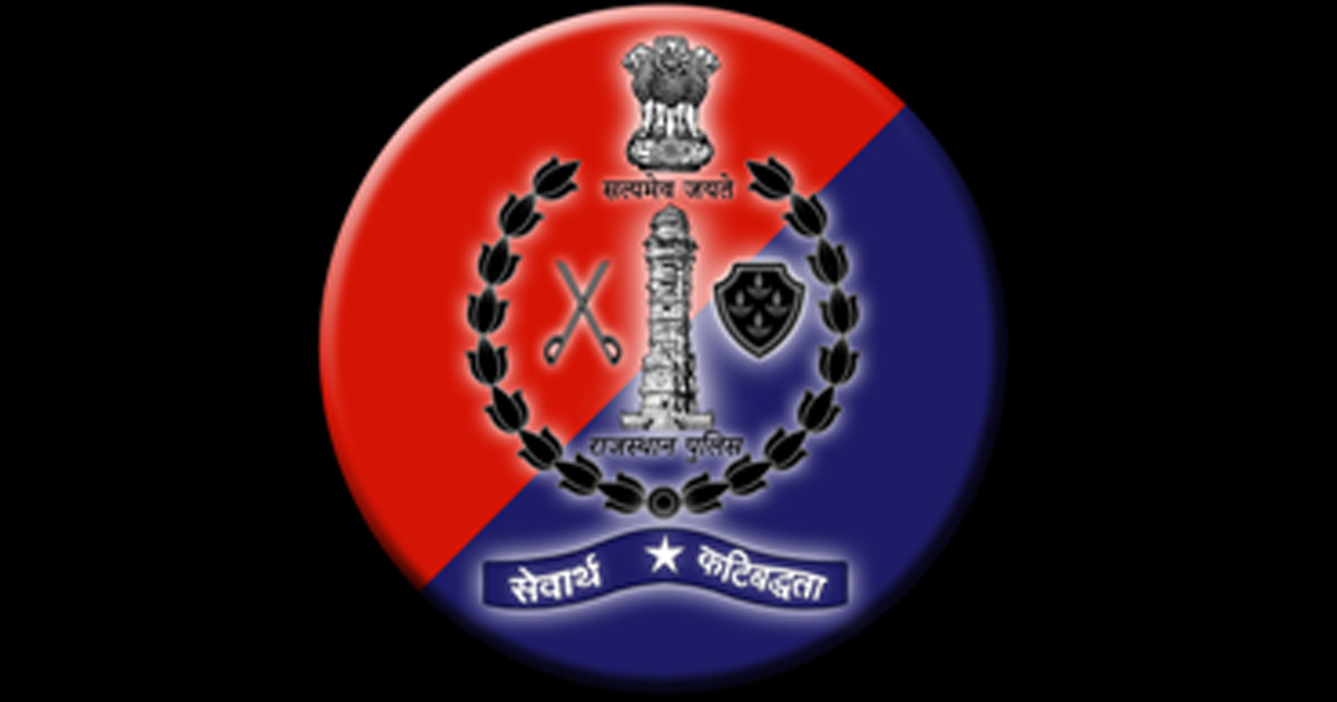 Police DepartmentRajasthan Police Department