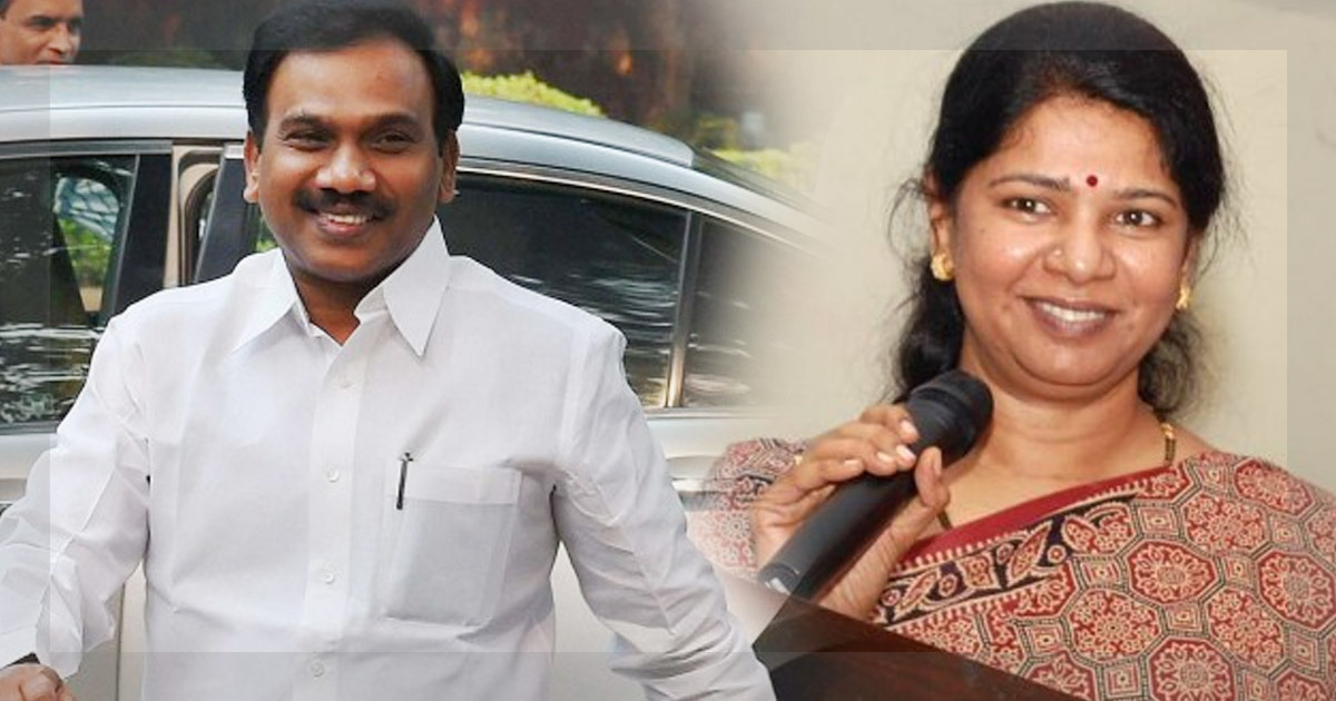 A Raja and Kanimozhix`A Raja and KanimozhixA Raja and KanimozhiA Raja and Kanimozhi