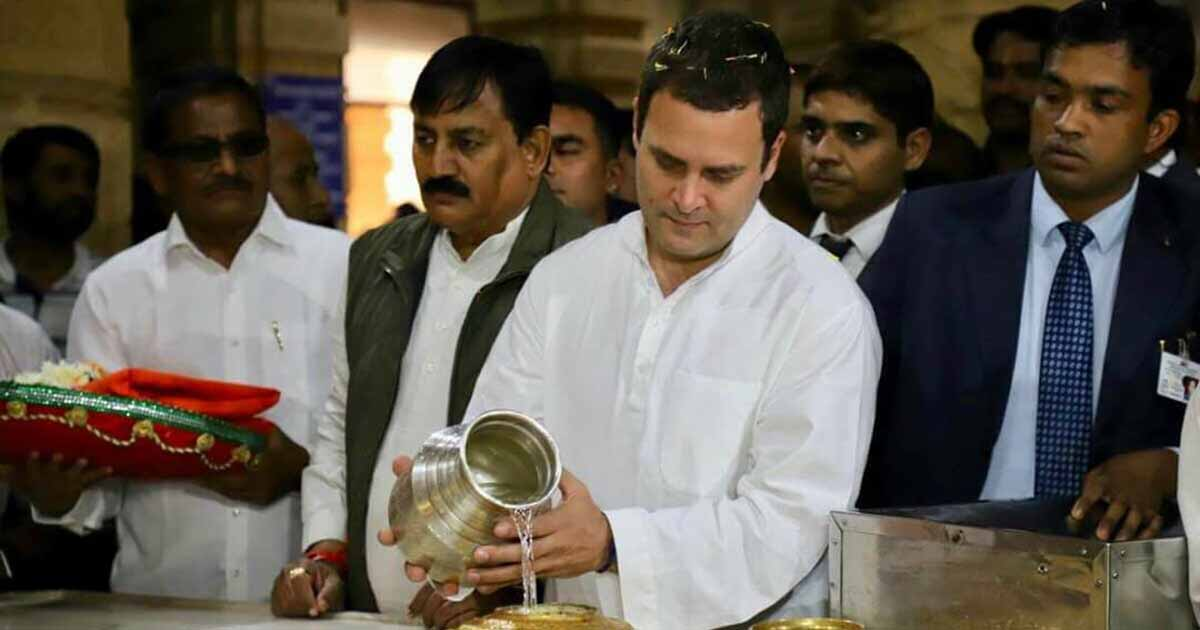 http://www.meranews.in/backend/main_imgs/WhatsAppImage2017-12-23at7_in-first-visit-after-gujarat-elections-rahul-gandhi-says-victory-of-congress-ideology_0.jpeg