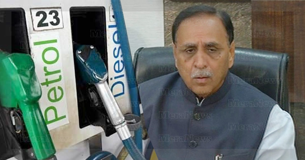 http://www.meranews.in/backend/main_imgs/cm-vijay-rupani-diseal-petrol-meranews_gujarat-cuts-vat-on-fuel-by-4-percent_0.jpg