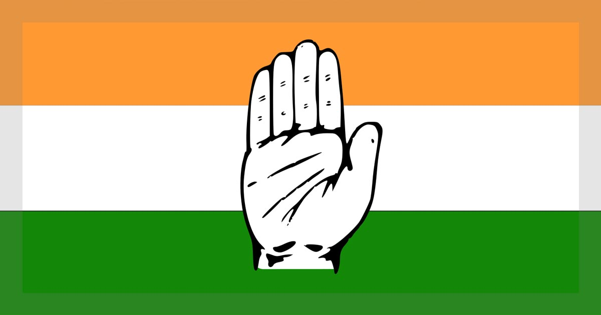 http://www.meranews.in/backend/main_imgs/congress-logo_congress-names-paresh-dhanani-leader-of-the-opposition-in-gujarat-assembly_0.jpg