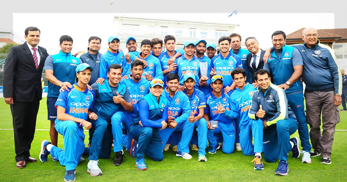 under-19 cricket World Cup
