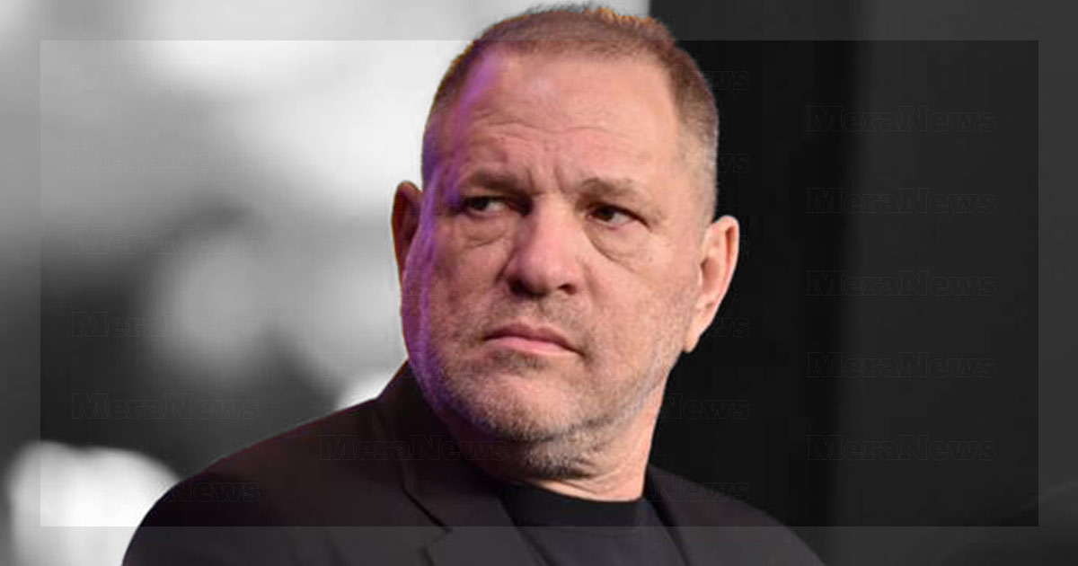 Harvey WeinsteinHarvey Weinstein