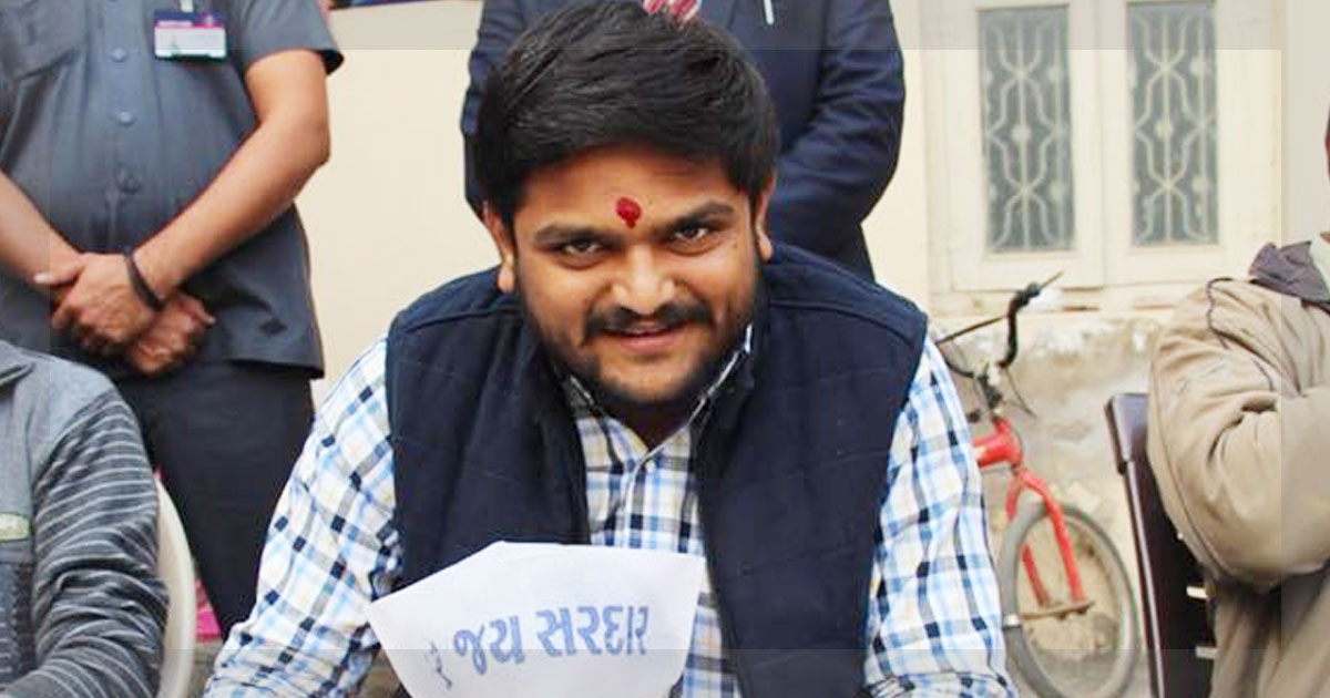 http://www.meranews.in/backend/main_imgs/hardik-patel-meranews_bjp-win-in-gujarat-elections-was-loss-for-the-people-hardik-patel_0.jpg