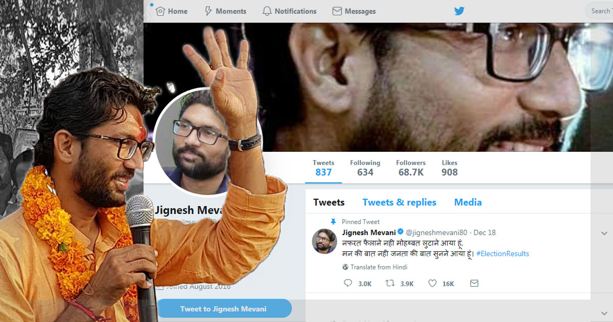 http://www.meranews.in/backend/main_imgs/jignesh-mevani-twitter_300-rise-in-twitter-followers-for-mevani_1.jpg