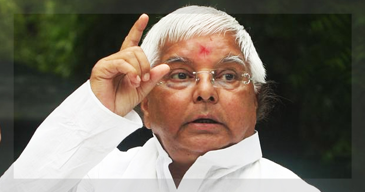 http://www.meranews.in/backend/main_imgs/lalu-prasad-yadav_cbi-court-sentences-lalu-prasad-to-three-and-a-half-years-in-fodder-scam_0.jpg