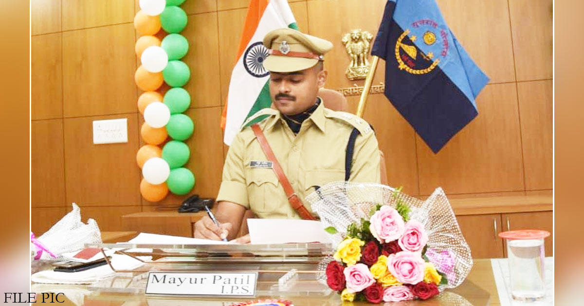 SP Mayur Patil