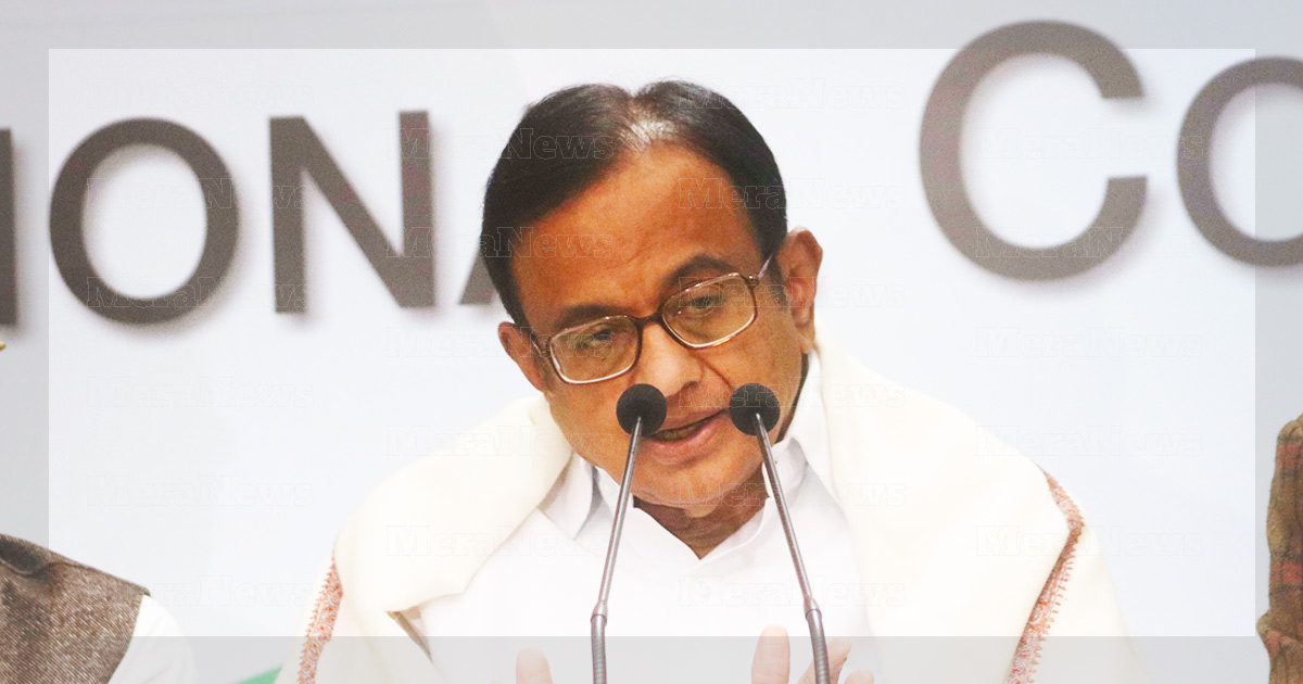 http://www.meranews.in/backend/main_imgs/p-chidambaram-meranews_aircel-maxis-scam-ed-found-confidential-cbi-document-at-chidambarams-residence_0.jpg