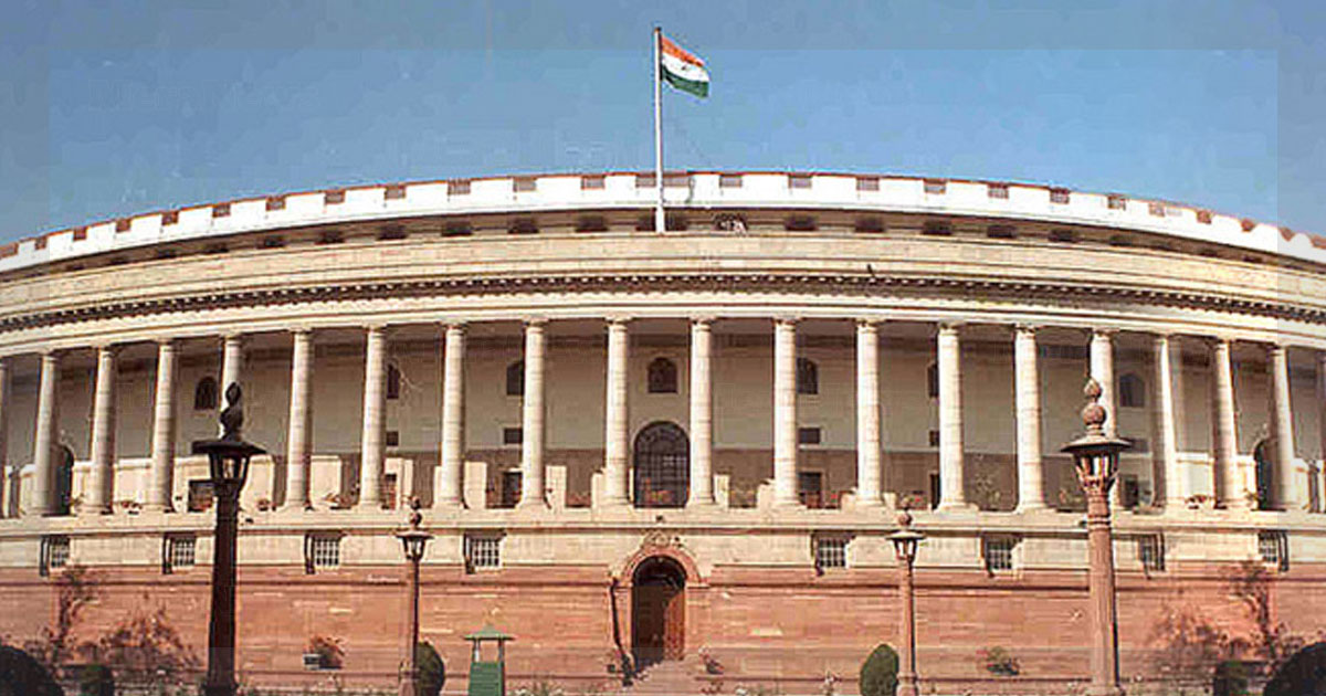 http://www.meranews.in/backend/main_imgs/parliament_polling-for-58-rajya-sabha-seats-on-23-march-four-in-gujarat_0.jpg