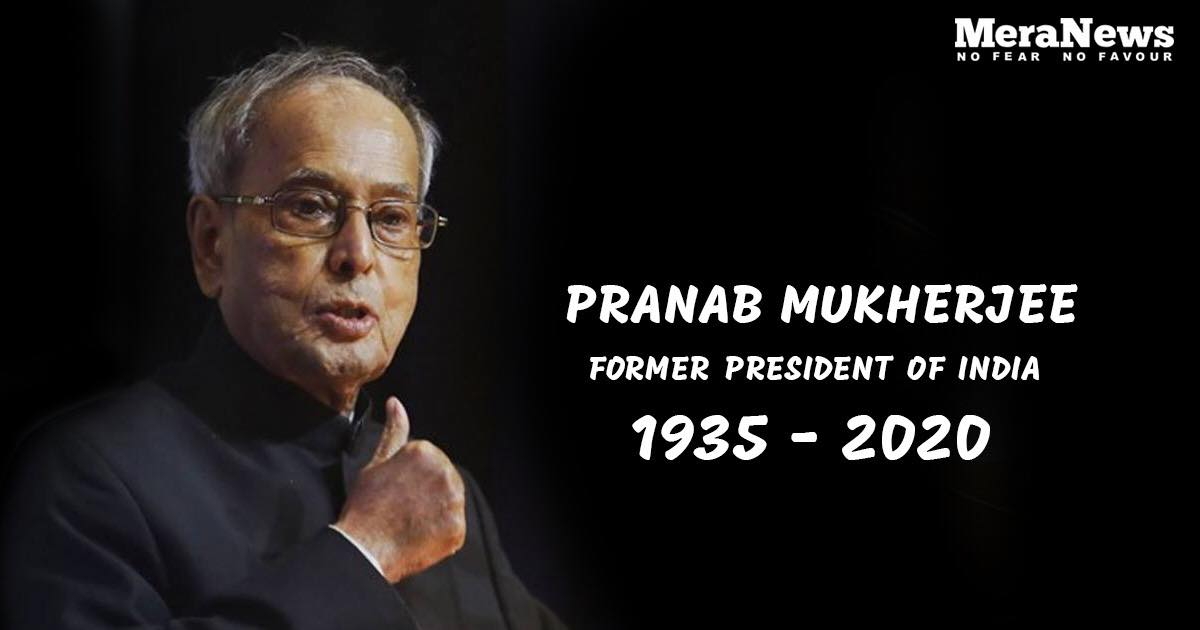 http://www.meranews.in/backend/main_imgs/pranabmukherjee_pm-condoles-the-passing-away-of-former-president-bharat-ratna-pranab-mukherjee_0.jpg?60