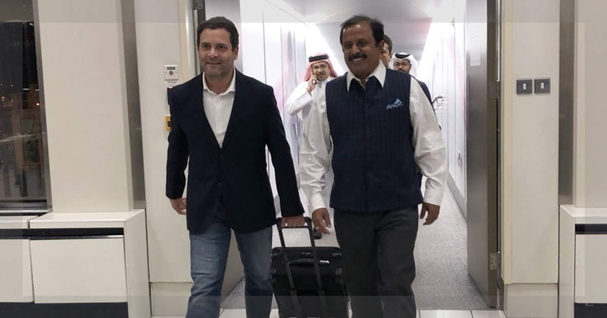 http://www.meranews.in/backend/main_imgs/rahul-gandhi-meranews_rahul-gandhi-arrives-in-bahrain-to-address-pio-conclave_0.jpg