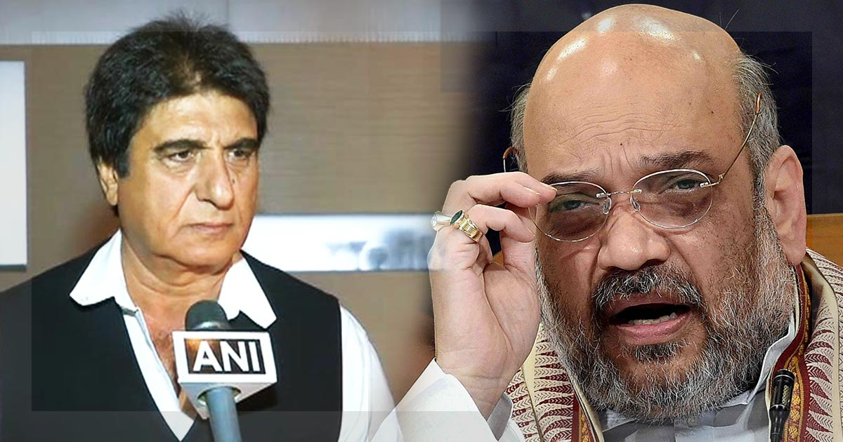 Raj Babbar and Amit Shah