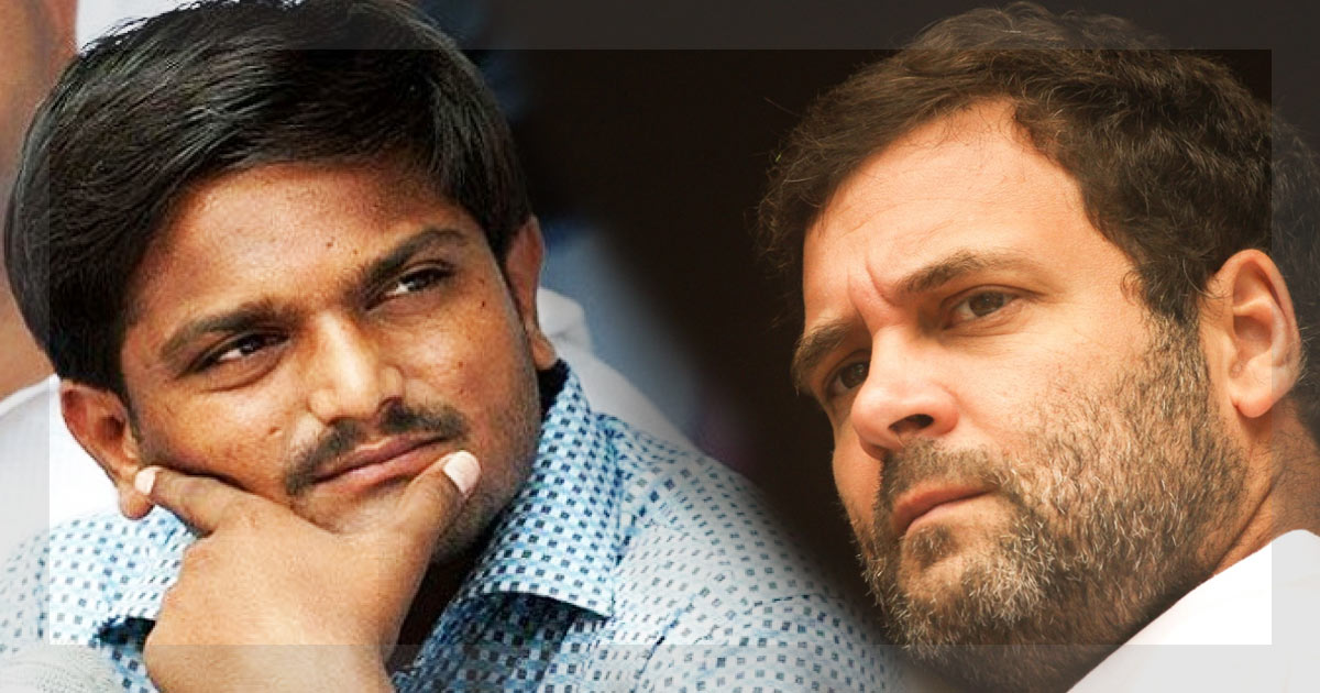 Hardik Patel and Rahul Gandhi